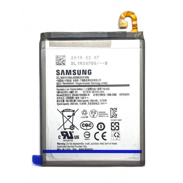 Аккумулятор Samsung A105F Galaxy A10/M105F Galaxy M10 (EB-BA750ABU N) Оригинал