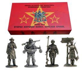 Набор №6 Красная Армия. Вторая мировая война.Оловянные солдатики