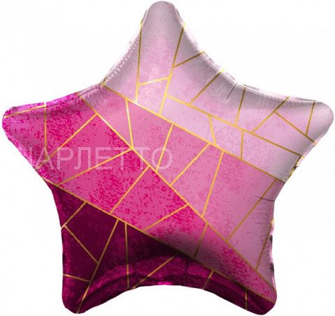 Звезда Диагонали Розовая