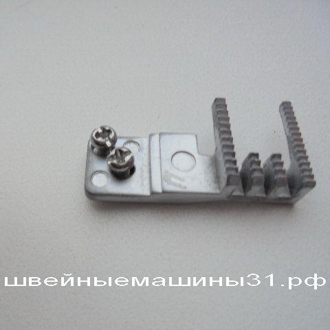 Зубчатая рейка продвижения материала передняя  BROTHER 2340 CV  COVER STITCH     цена 1200 руб.