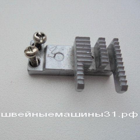 Зубчатая рейка продвижения материала задняя BROTHER 2340 CV  COVER STITCH     цена 1200 руб.