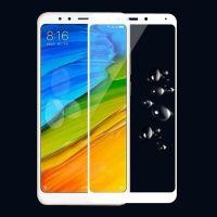 Защитное 3D-стекло для Xiaomi Redmi 5 Plus (White)