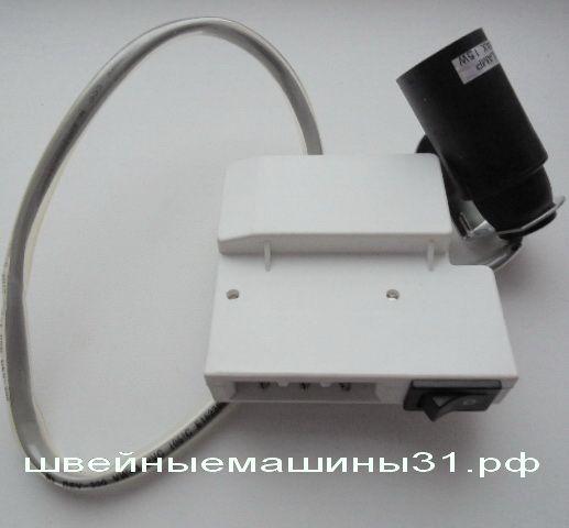 Вход электропитания с проводом и патроном лампы  BROTHER 2340 CV  COVER STITCH     цена 500 руб.