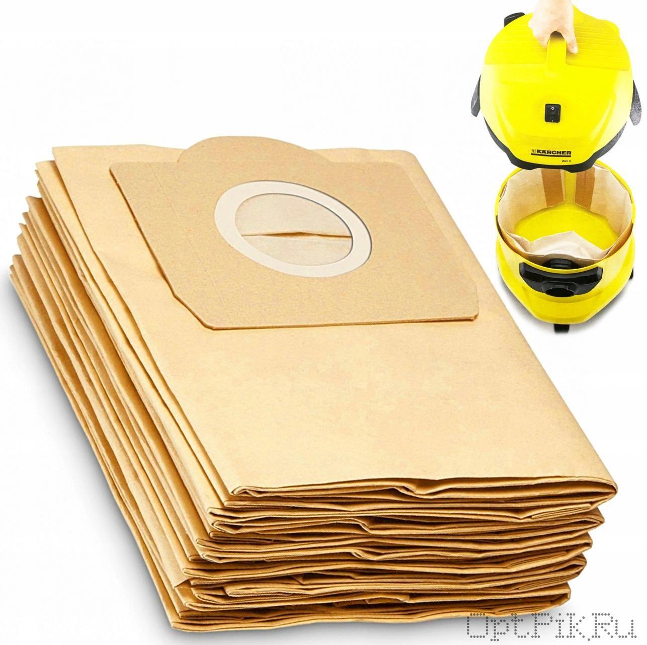 Мешок бумажный для пылесоса Karcher Кёрхер WD3