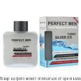 TURBO  Silver Ice Лосьон после бритья 100мл, шт
