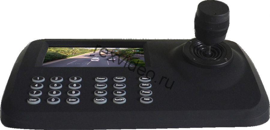 пульт управления поворотными камерами PTZ PTZ-95