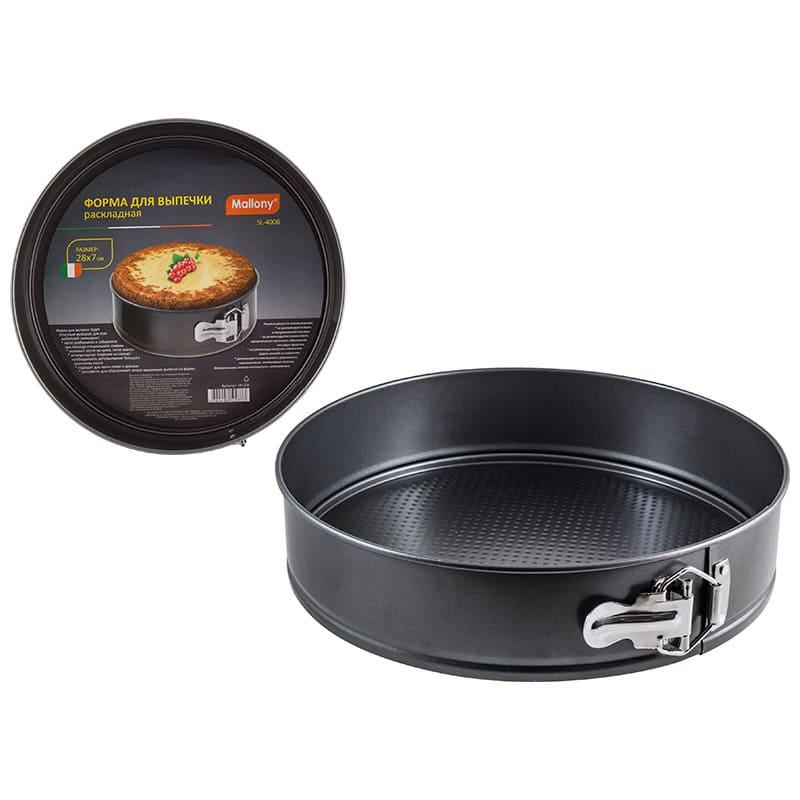 Форма для выпечки раскладная SL-4006