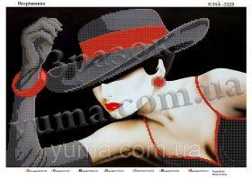 ЮМА ЮМА-3329 Несравненная схема для вышивки бисером купить оптом в магазине Золотая Игла - вышивка бисером