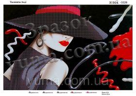 ЮМА ЮМА-3328 Загадочная Леди схема для вышивки бисером купить оптом в магазине Золотая Игла - вышивка бисером