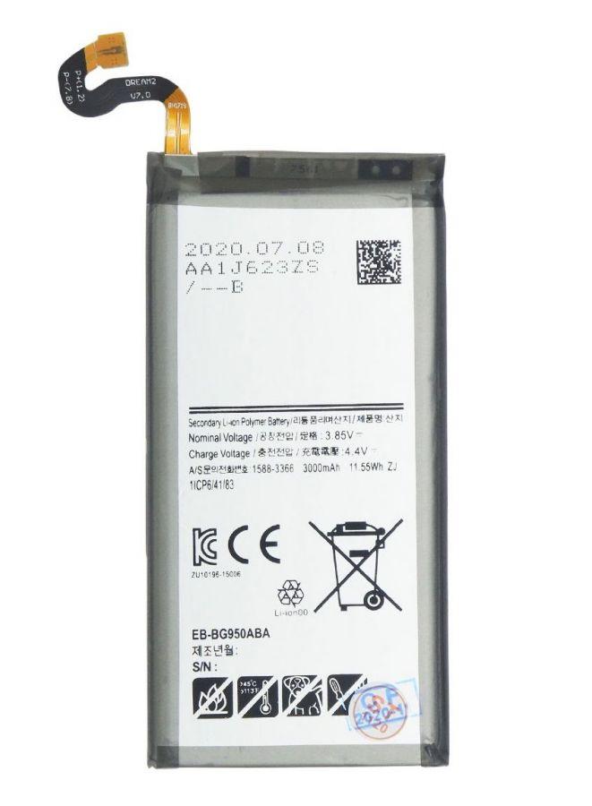 Аккумулятор Samsung G950F Galaxy S8 (EB-BG950ABA/EB-BG950ABE) Аналог