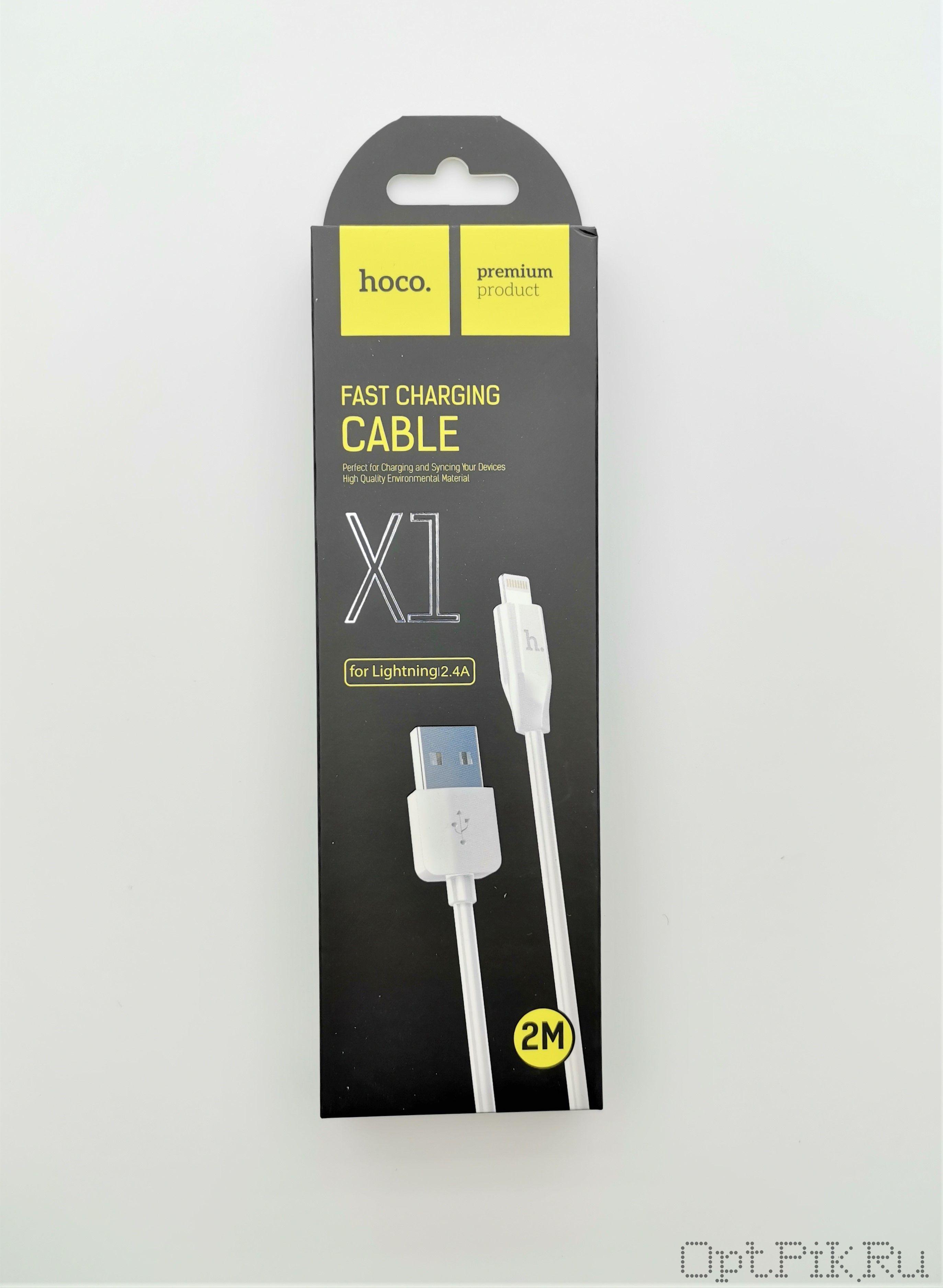 Кабель 2 метра зарядки для Iphone Ipad Lightning 8 pin