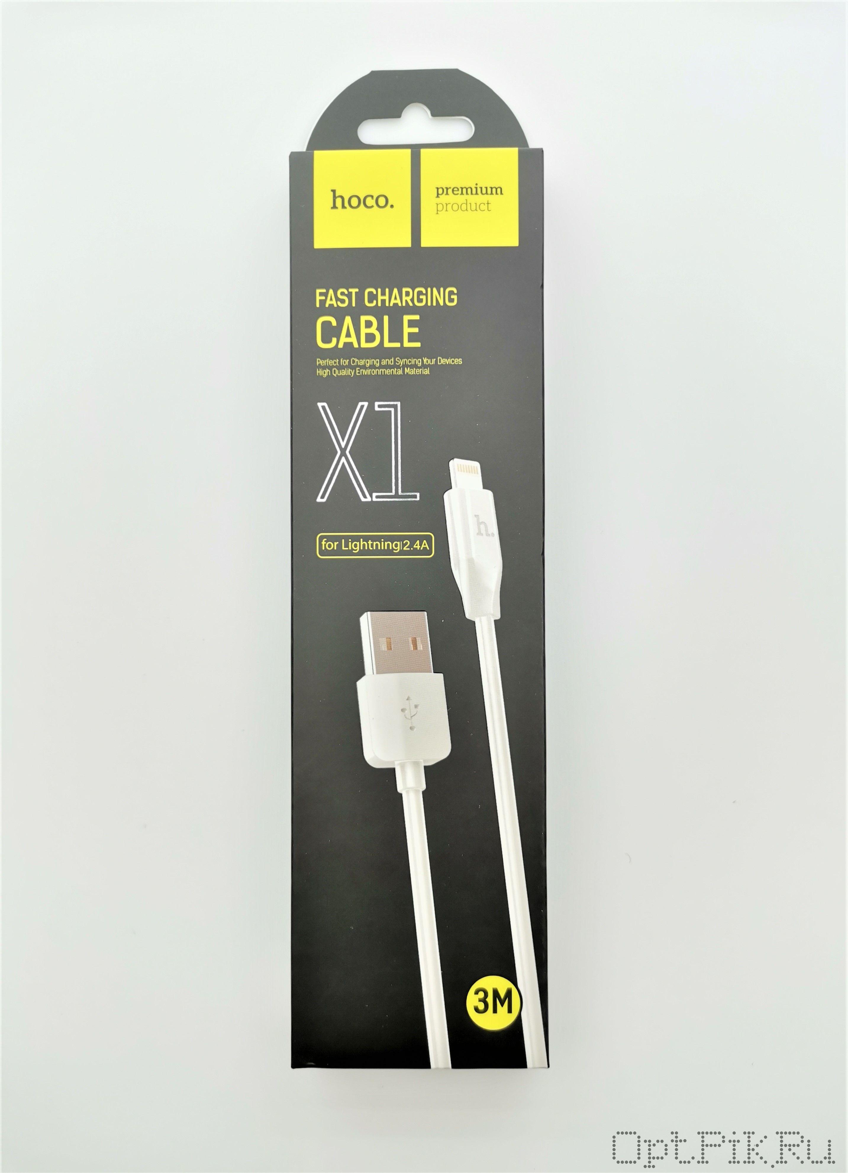 Кабель 3 метра зарядки для Iphone Ipad Lightning 8 pin