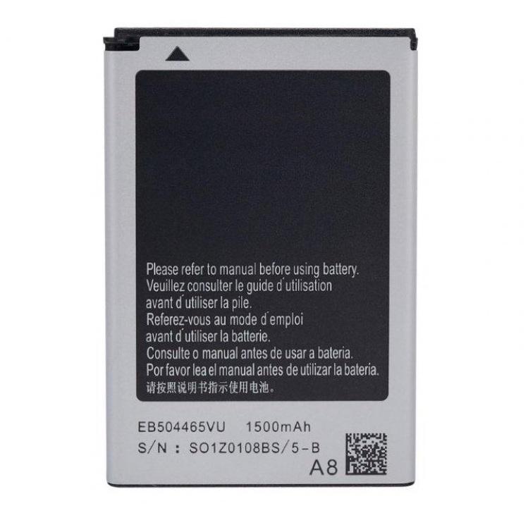 Аккумулятор Samsung B7330 Omnia Pro/i5700 Galaxy Spica/i5800 Galaxy 580/i8910 Omnia HD/... (EB504465VU) Аналог