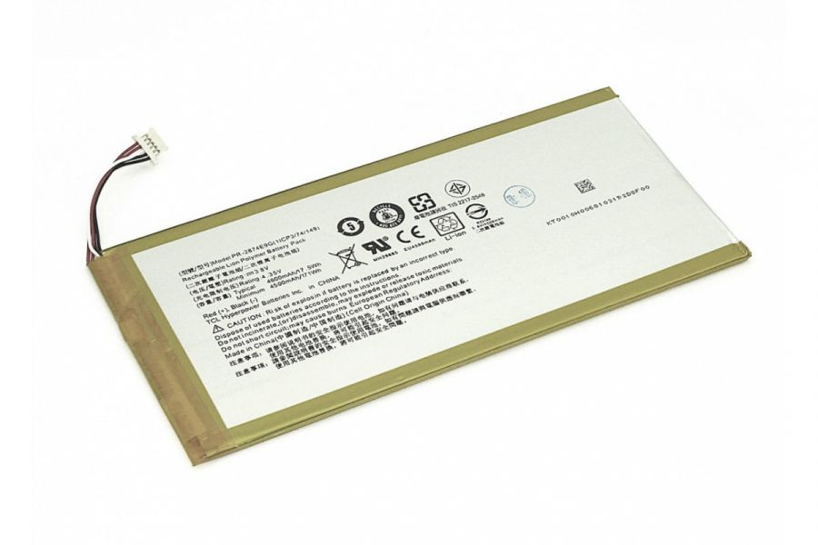 Аккумулятор Acer Iconia One 8 B1-850 (PR-2874E9G) Оригинал