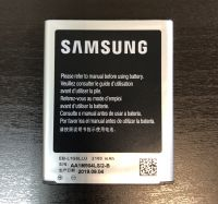 Аккумулятор Samsung i9300 Galaxy S3 (EB-L1G6LLU) Оригинал