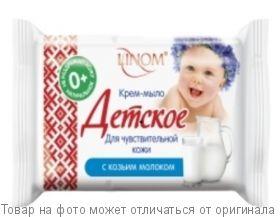 """""""ЛИН"""" ФП Крем-мыло детское """"Для чувствительной кожи"""" 65гр, шт"""
