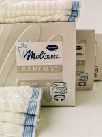 MOLIPANTS Comfort Medium - Штанишки для фиксации прокладки, коробка 25 шт, размер М