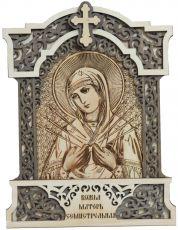 Семистрельная икона Божией Матери (23x30см)