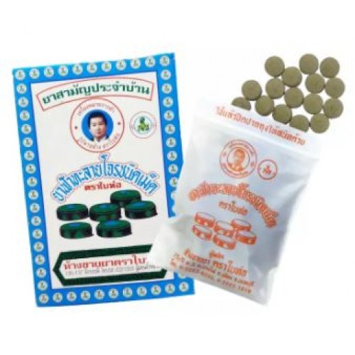 Таблетки от простуды и гриппа Фа Талай Джон 70 штук