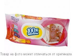 GRENDY.Салфетки влажные 100% Чистоты для детей с экстрактом календулы и вит. Е 120шт клапан, шт