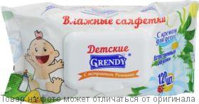 GRENDY.Салфетки влажные 100% Чистоты для детей с экстрактом ромашки 120шт клапан, шт