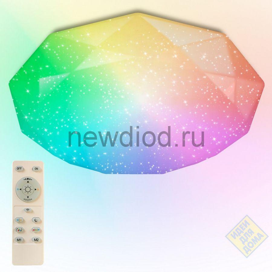 Управляемый светодиодный светильник ALMAZ 60W RGB R-493-SHINY/WHITE-220V-IP44 /2019