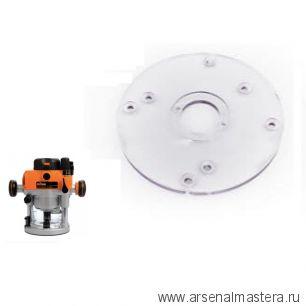 CMT300-SB База универсальная для крепления копировальных колец к фрезеру CMT S8-12мм и Triton TRA001