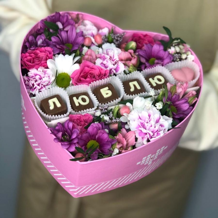 "Коробочка с шоколадными буквами ""Люблю"" №2"