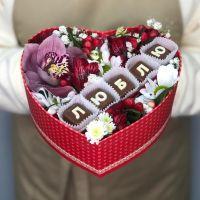 "Коробочка с шоколадными буквами ""Люблю"" №3"