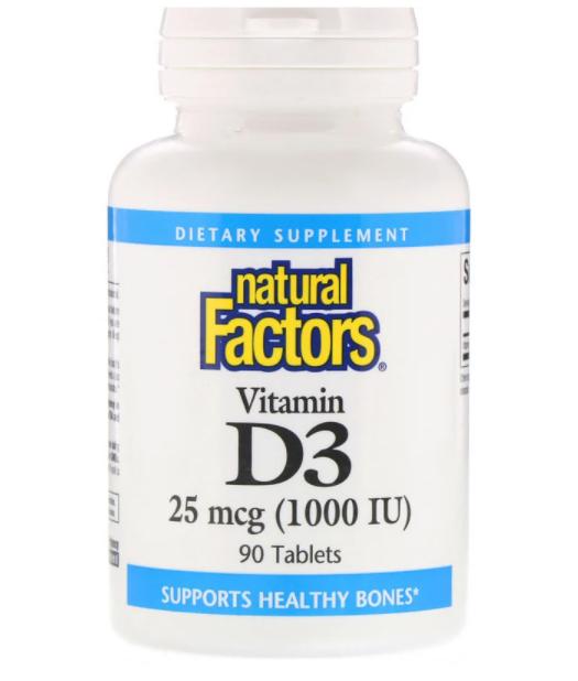 Natural Factors Витамин D3 25 мкг (1000 МЕ) 90 табл
