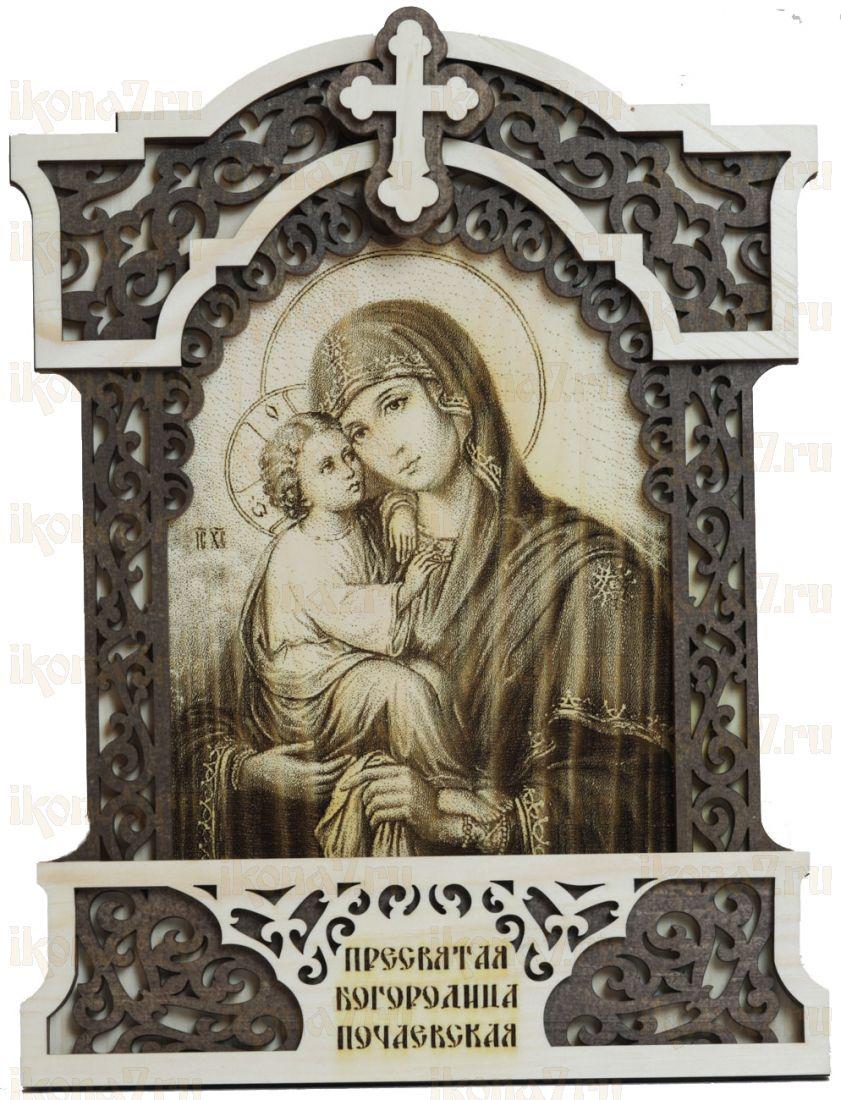 Почаевская икона Божией Матери (23x30см)
