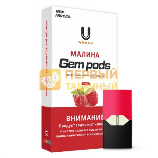 Картриджи Gem Pods МАЛИНА (1 шт) 2%