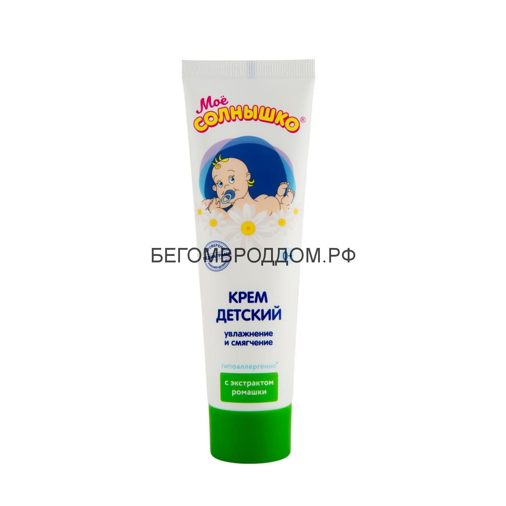 Крем детский с экстрактом ромашки, 100 мл/Моё солнышко