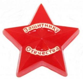 Мыло Звезда защитнику отечества. 45 гр
