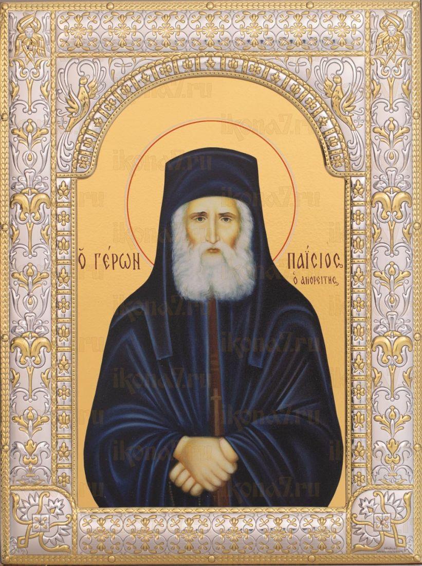 Икона Паисий Святогорец (18х24см)