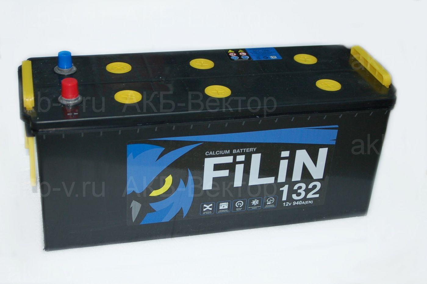 Filin 132Ач 940А(EN) конус Тюменский аккумуляторный завод.
