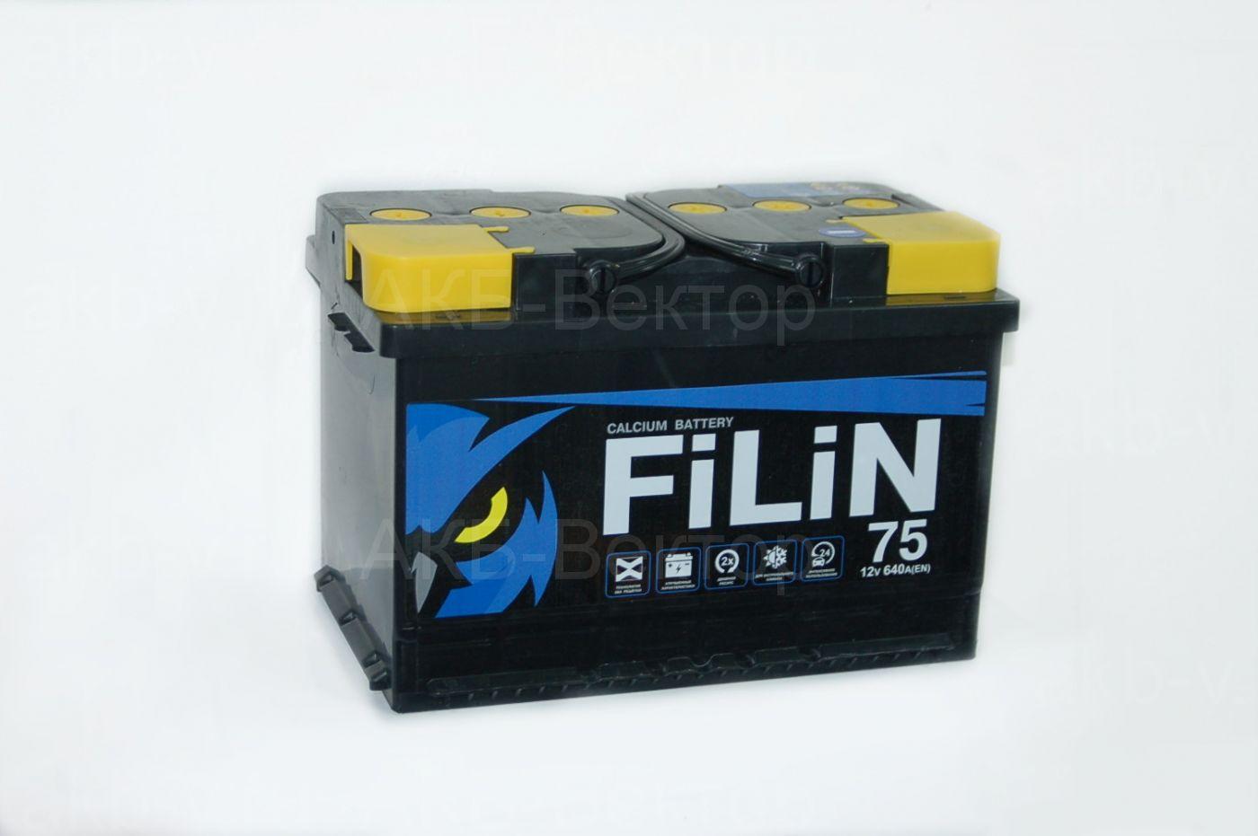 Filin 75Ач 640A(EN) Тюменский аккумуляторный завод