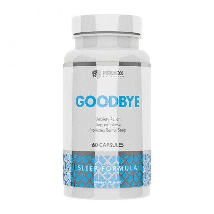 Firebox Nutrition - GOODBYE