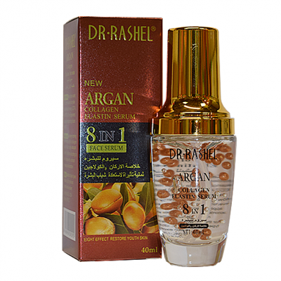Сыворотка с аргановым маслом DR RASHEL ARGAN 8in1 40ml