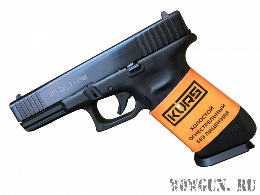Norinco Glock NP7. Глок СХП Норинко
