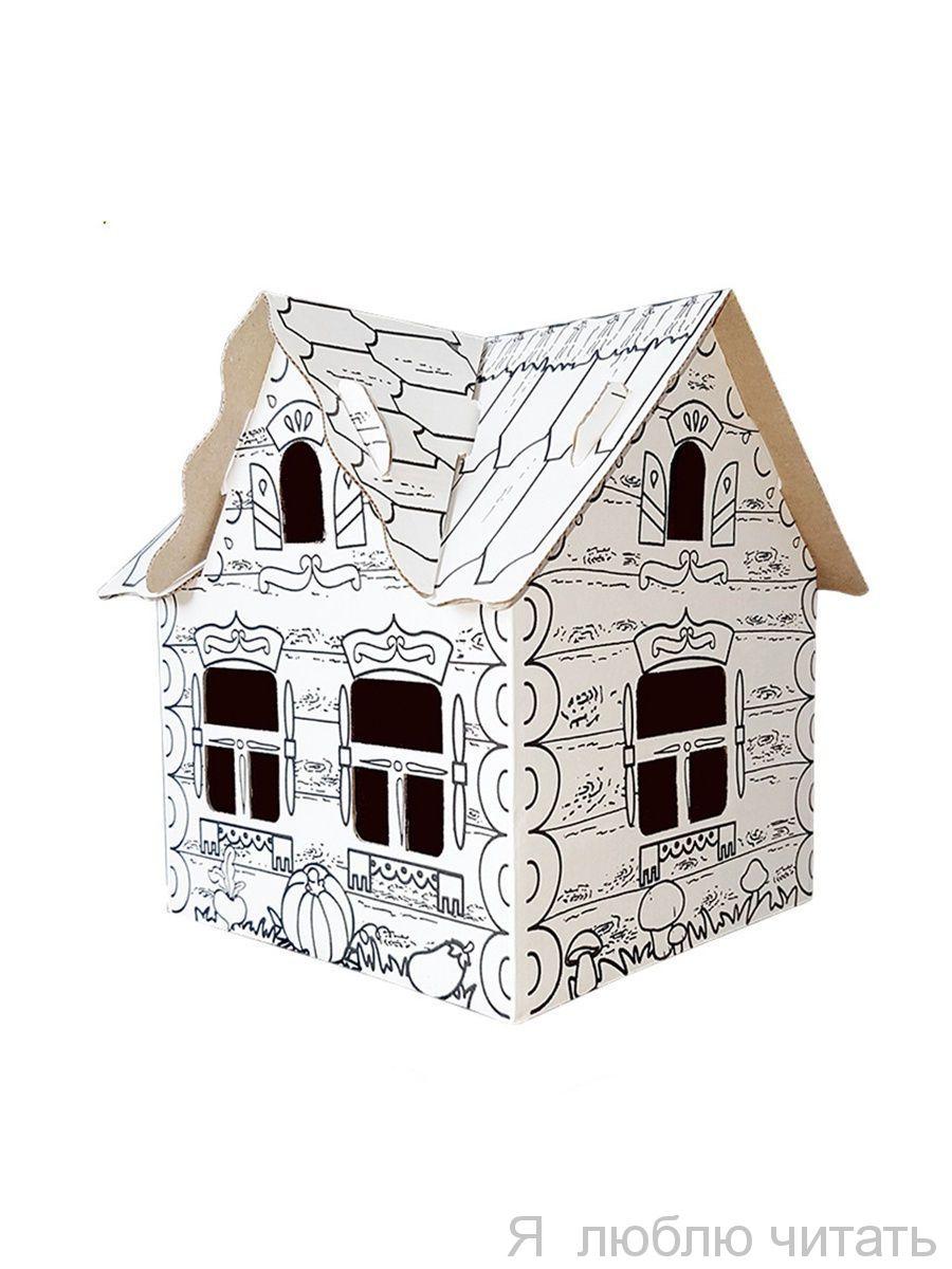 Избушка - сборная 3D игрушка-раскраска