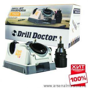 ХИТ! Заточной станок Drill Doctor 750 X для свёрл D2.5-19 мм D 750 X I 230 V w/bag М00015429