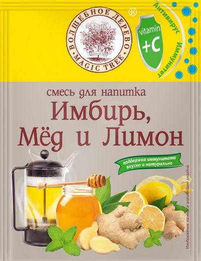 ВД Смесь для напитка Имбирь Мед и Лимон 35г