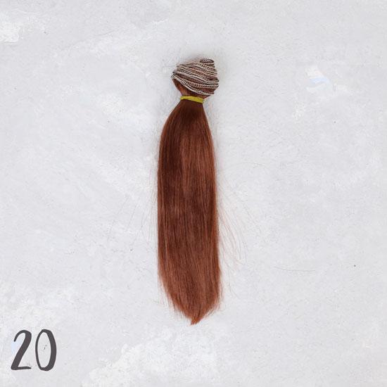 Шелковые трессы для создания причеcки куклам - Красно-коричневый 15 см