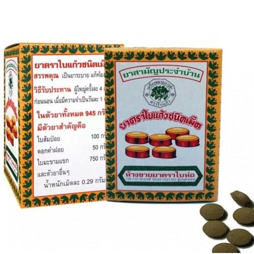 Таблетки на травах (слабительное) Bai Hor Brand, 70 штук