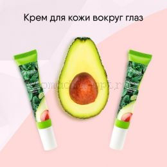 Крем для кожи вокруг глаз с авокадо Bioaqua Eye Cream, 20 g