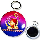 Брелок с зеркалом (Gimnastika, Сиреневый)