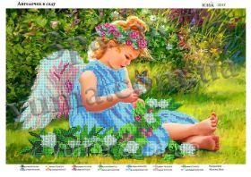 ЮМА ЮМА-3317 Ангелочек в Саду схема для вышивки бисером купить оптом в магазине Золотая Игла - вышивка бисером