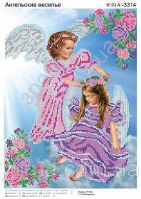 ЮМА ЮМА-3314 Ангельское Веселье схема для вышивки бисером купить оптом в магазине Золотая Игла - вышивка бисером