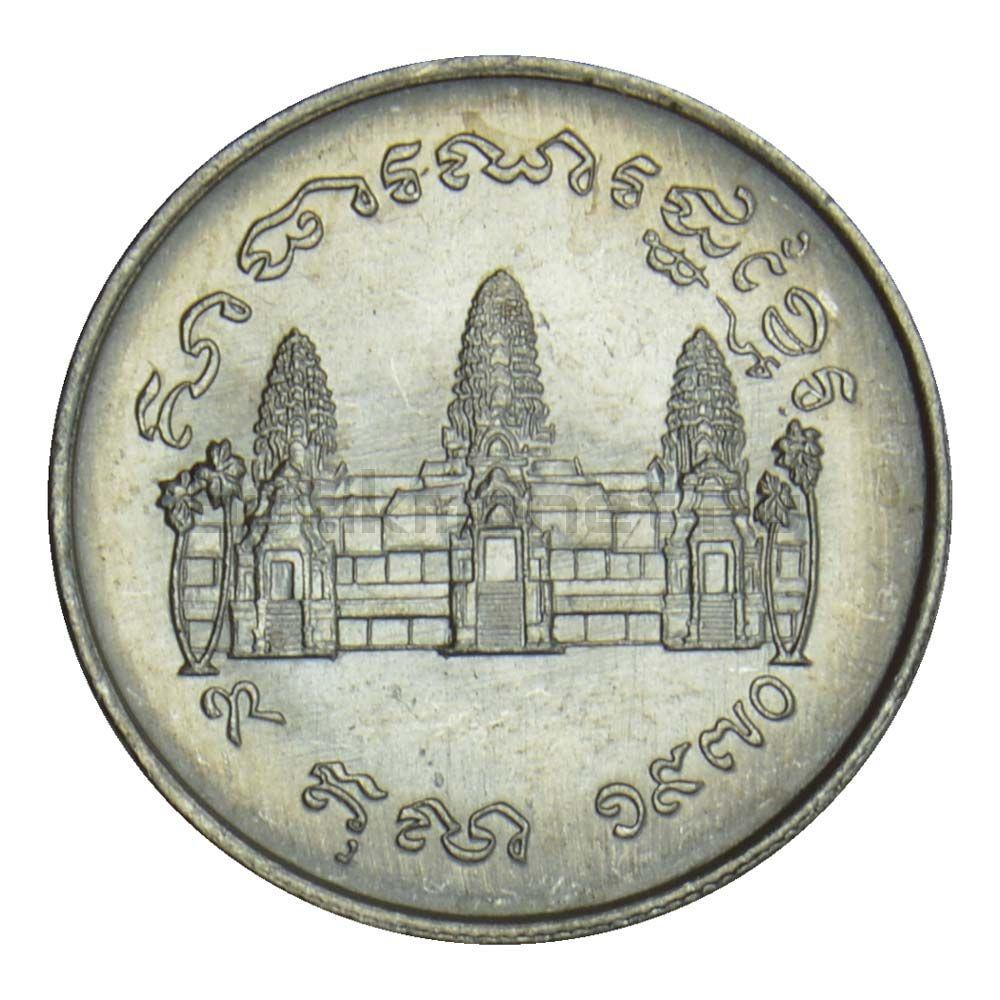 1 риэль 1970 Камбоджа ФАО
